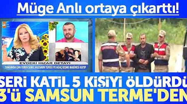 TÜRKİYE SERİ KATİL MEHMET ALİ ÇAYIROĞLU'NU KONUŞUYOR!