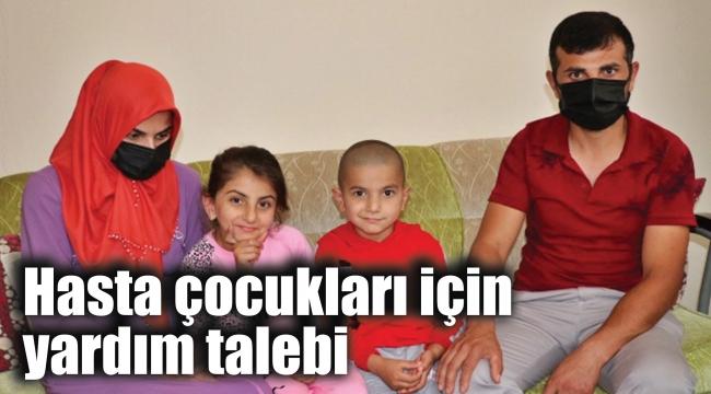 Hasta çocukları için yardım talebi