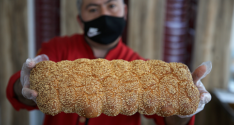 Gastronomi kentinde iftarın vazgeçilmezi: Ramazan kahkesi